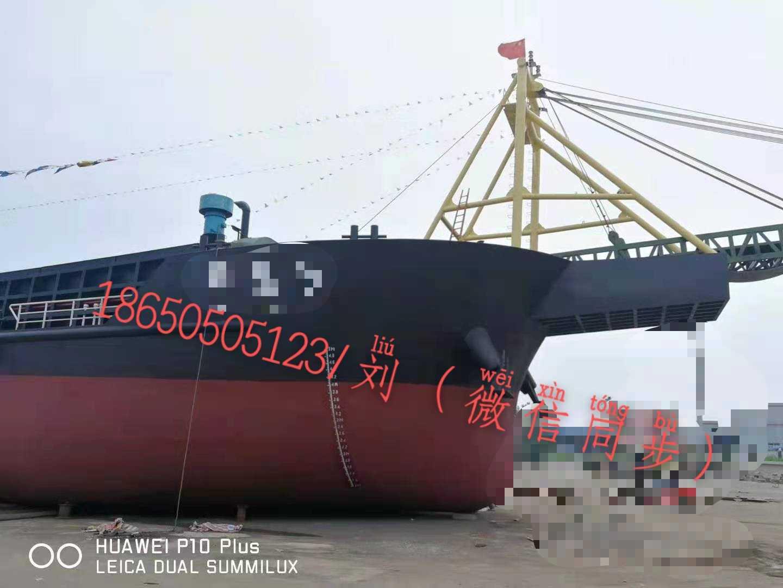 出售4800吨皮带船