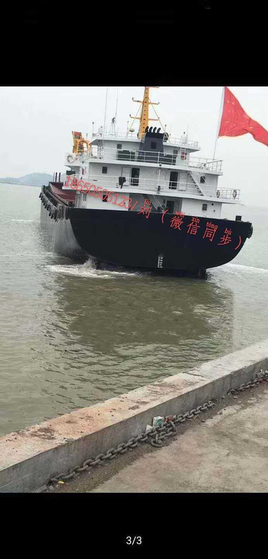 出售3800吨皮带船
