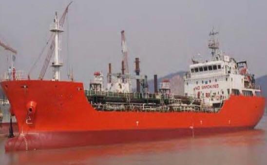 出售2300吨化学品船