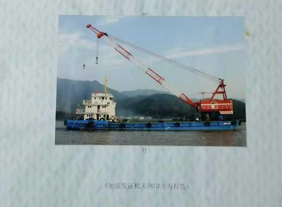 100吨浮吊船
