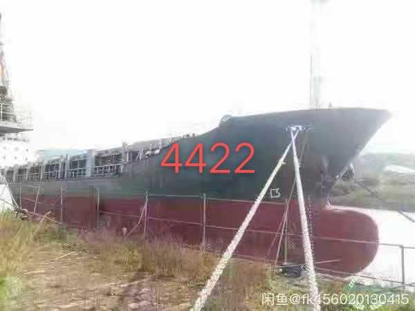 出售:4422吨散货船