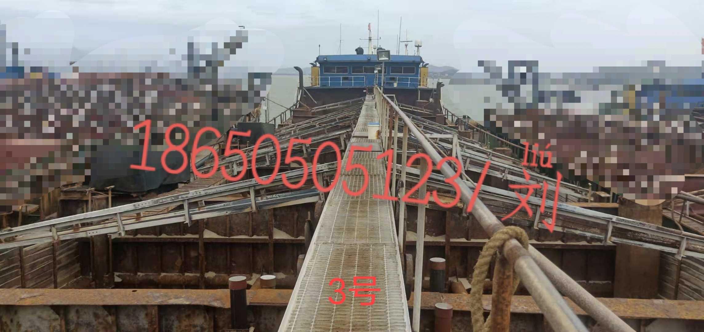 出售A级内河自吸自卸沙船-3800吨
