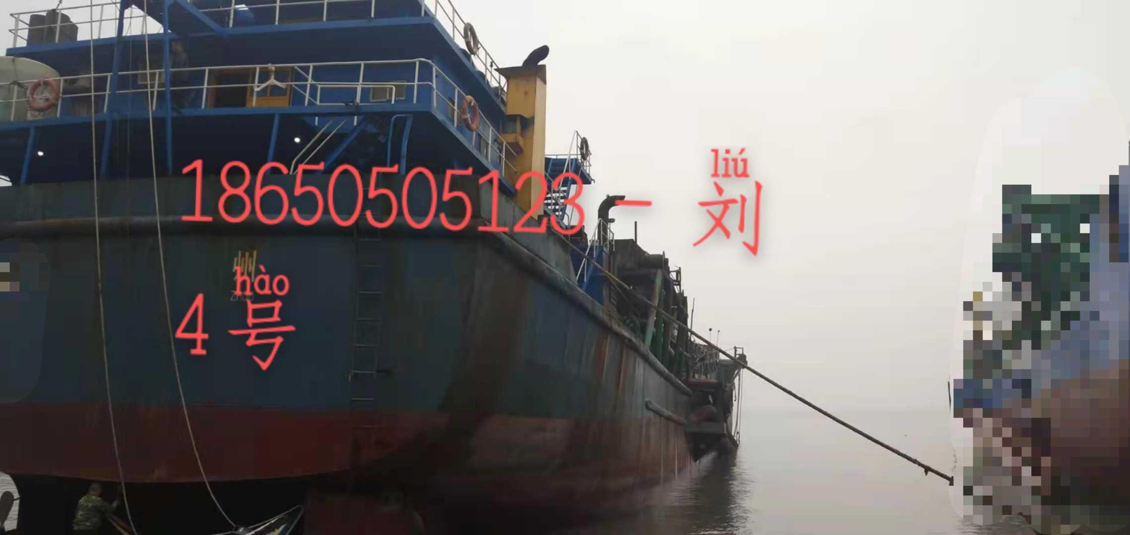 出售4350吨自吸自卸A级内河沙船