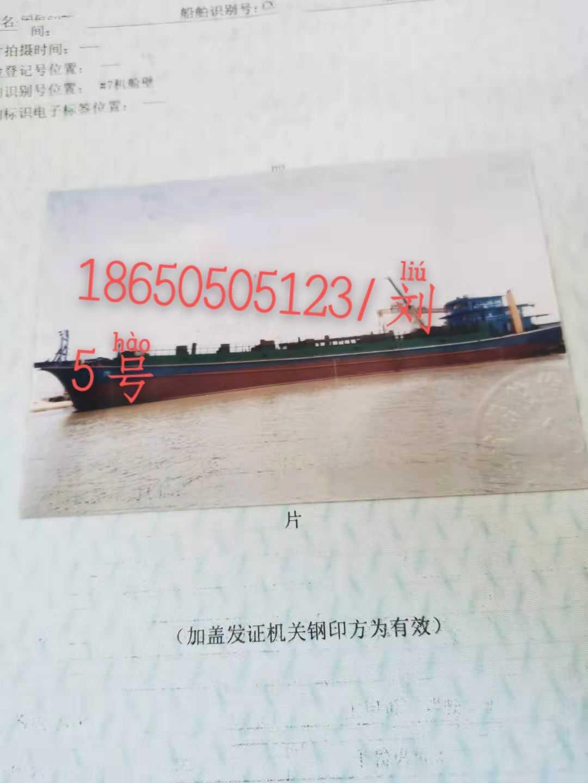 出售A级内河自吸自卸5000吨沙船