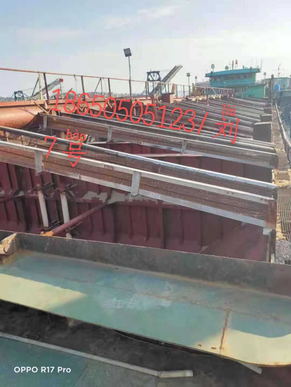出售5300吨自吸自卸沙船-A级内河