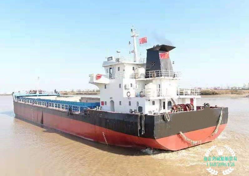 出售2826吨运泥船