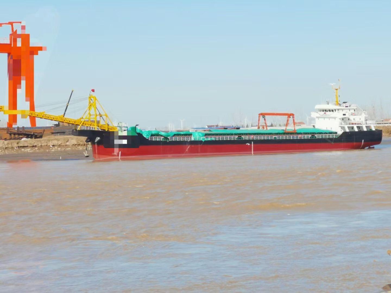 出售5400吨皮带船