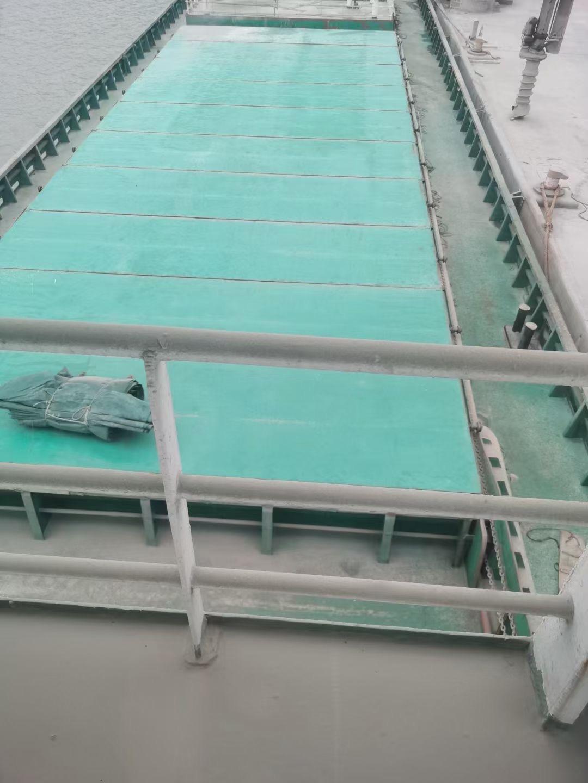出售5000吨散货船