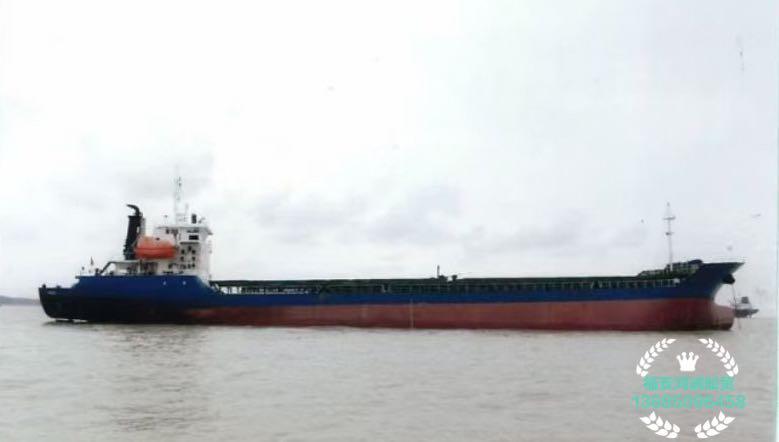 出售2020年造5210吨散货船