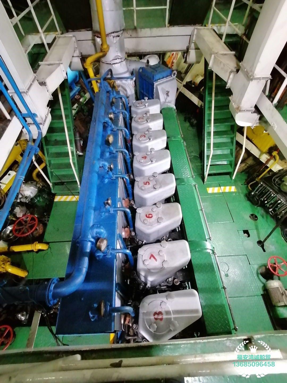 出售2008年造5000吨散货船