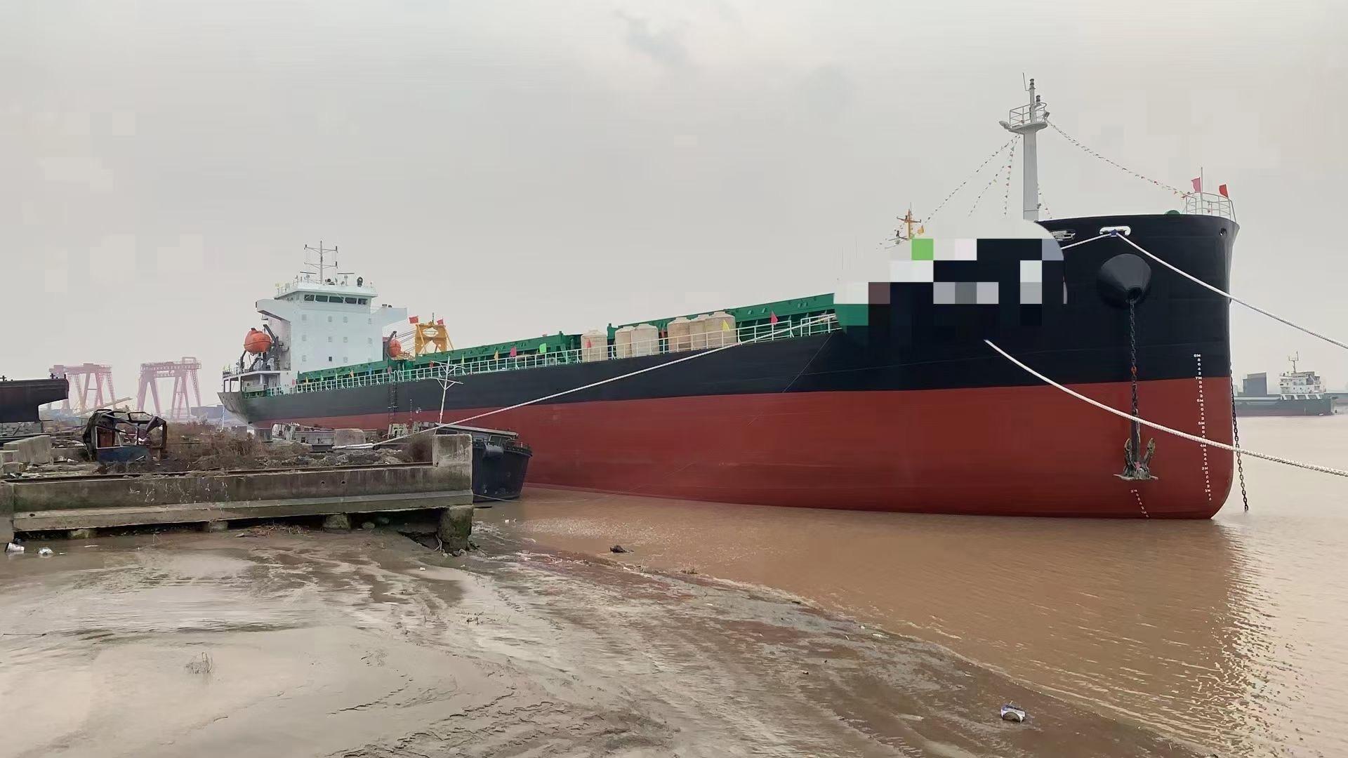 直接船东出售2020年造11000吨散货船