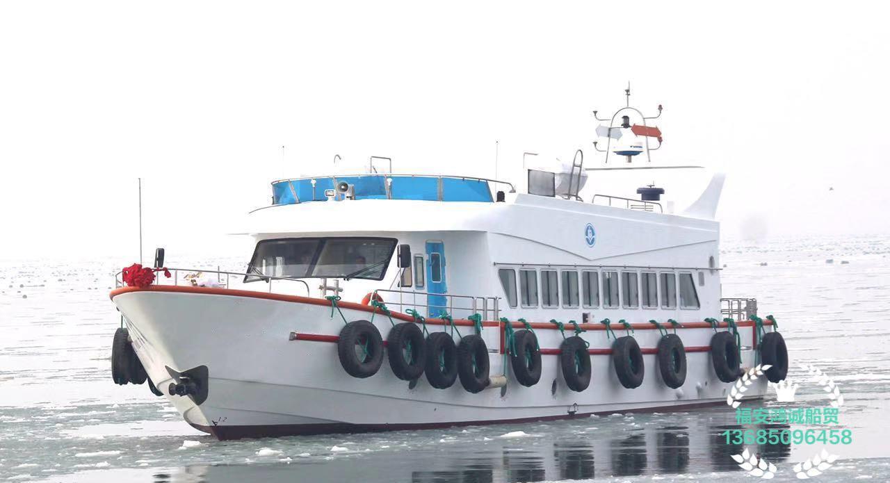 出售2016年造99人客渡船