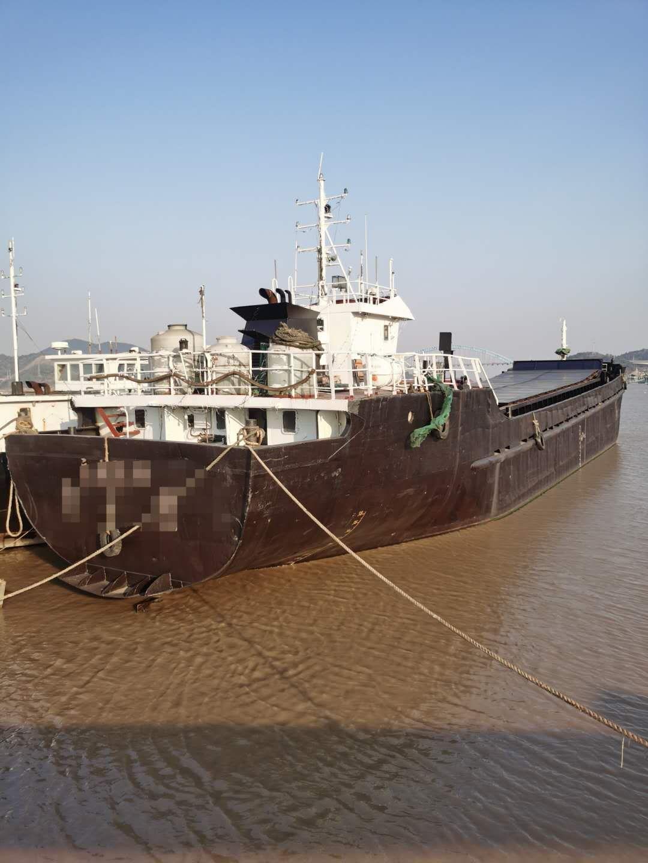 1100货船