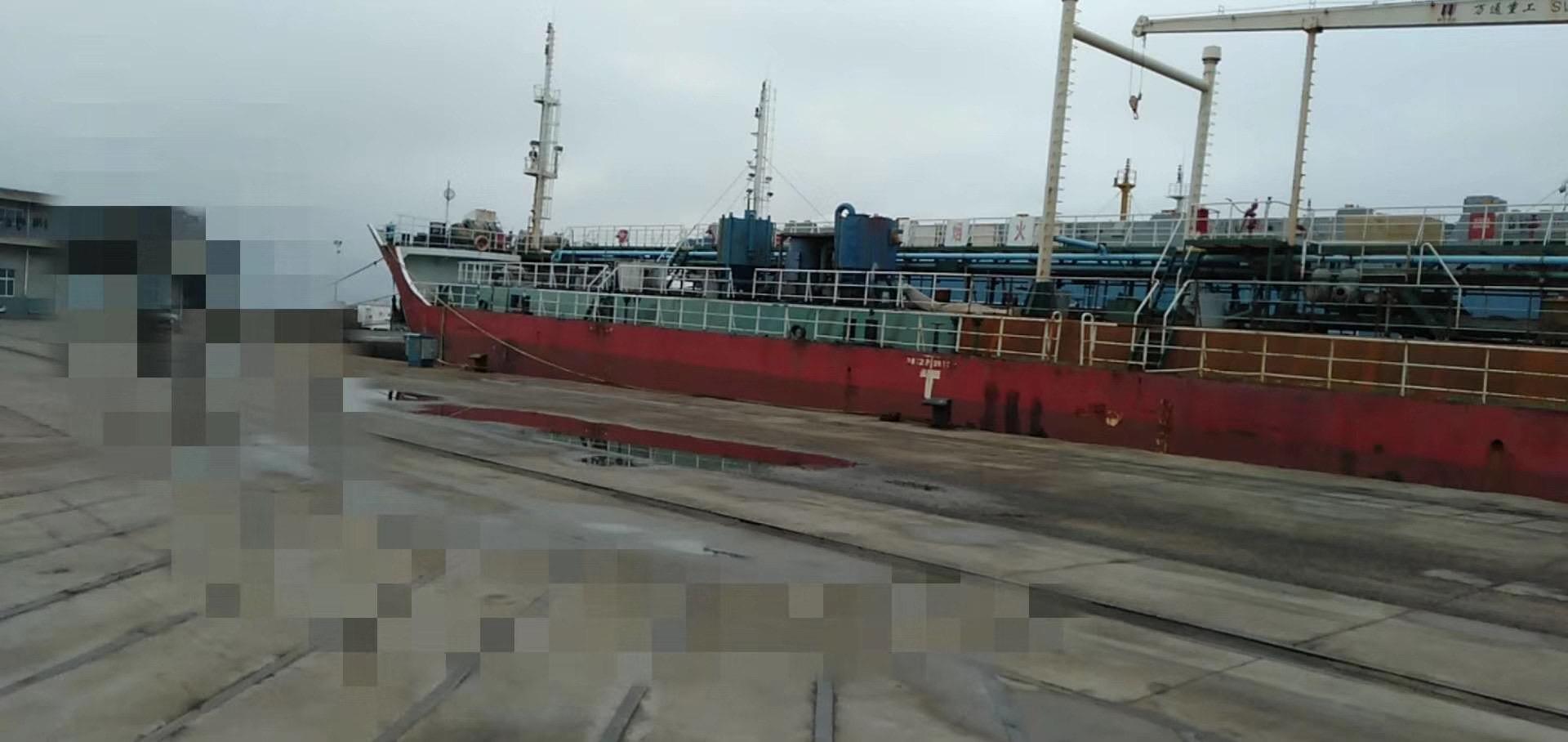 出售4000吨2013年造油船