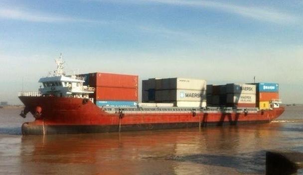 出售3208吨集装箱船
