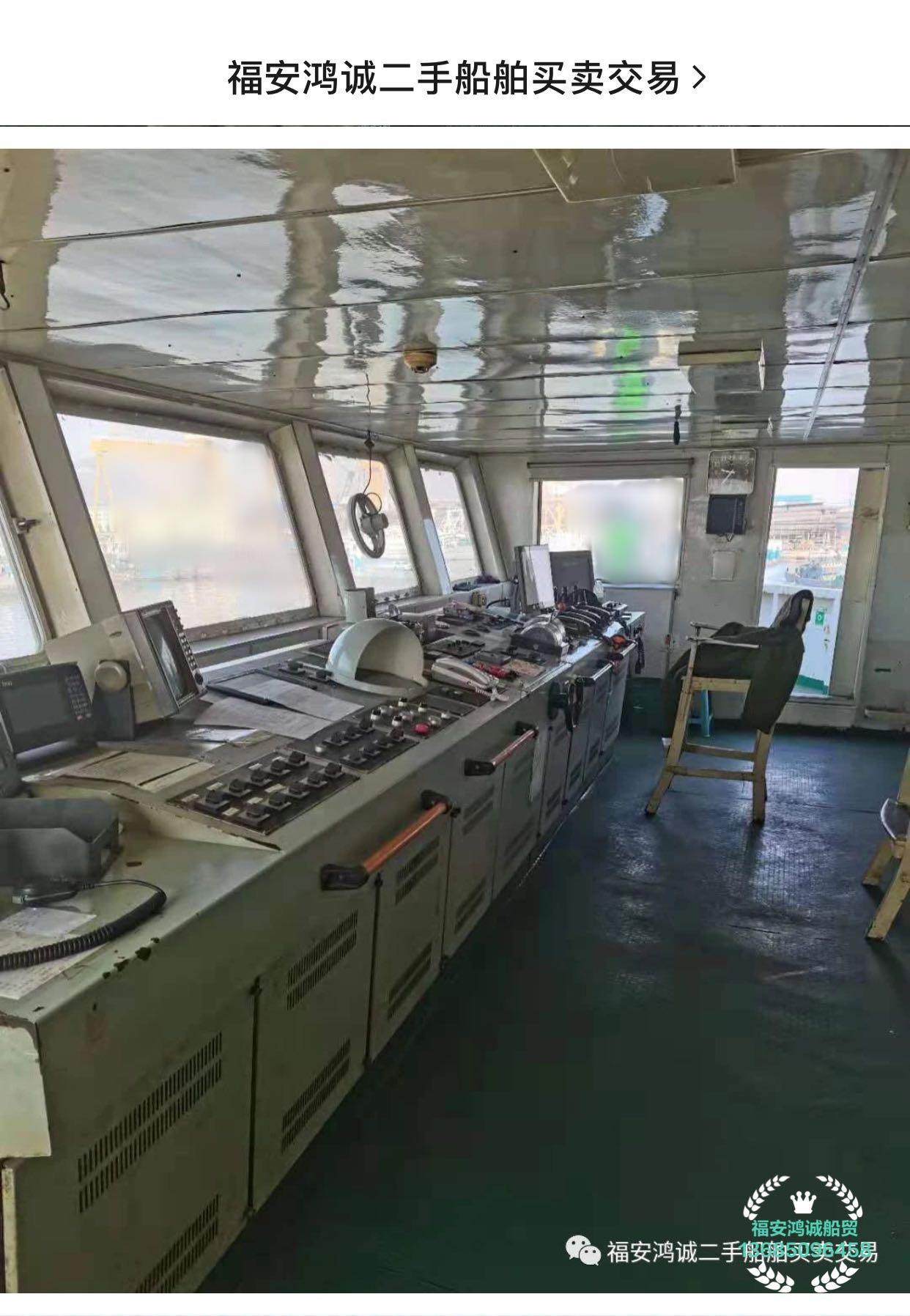 出售2009年造5350吨散货船
