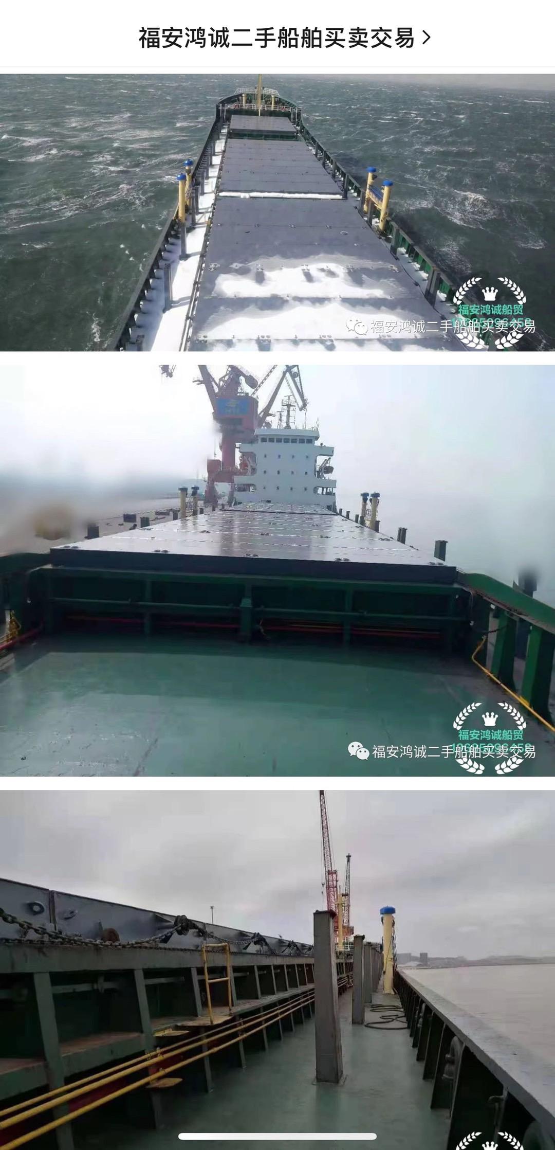 出售10000吨双壳多用途船