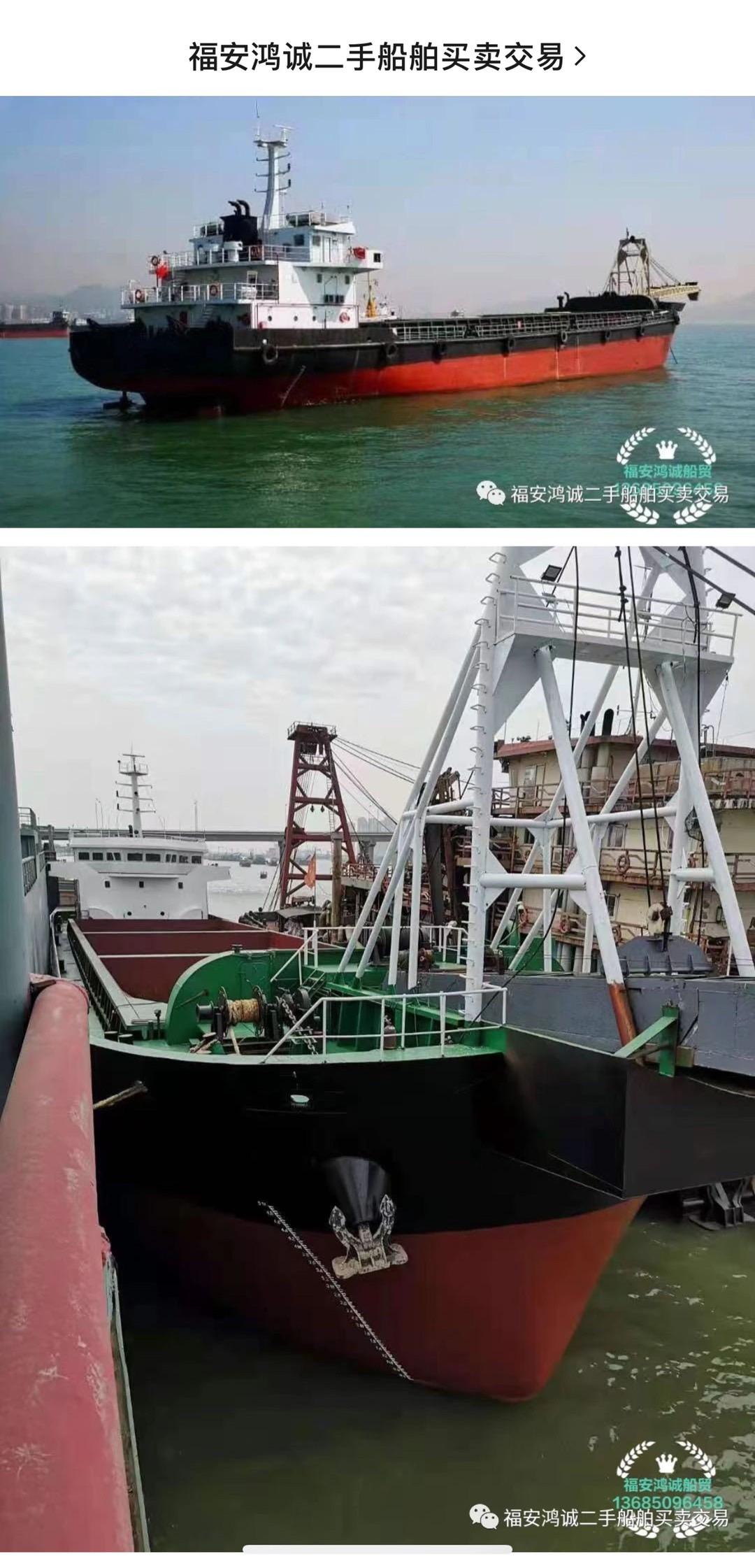 出售2018年造4200吨自卸砂船