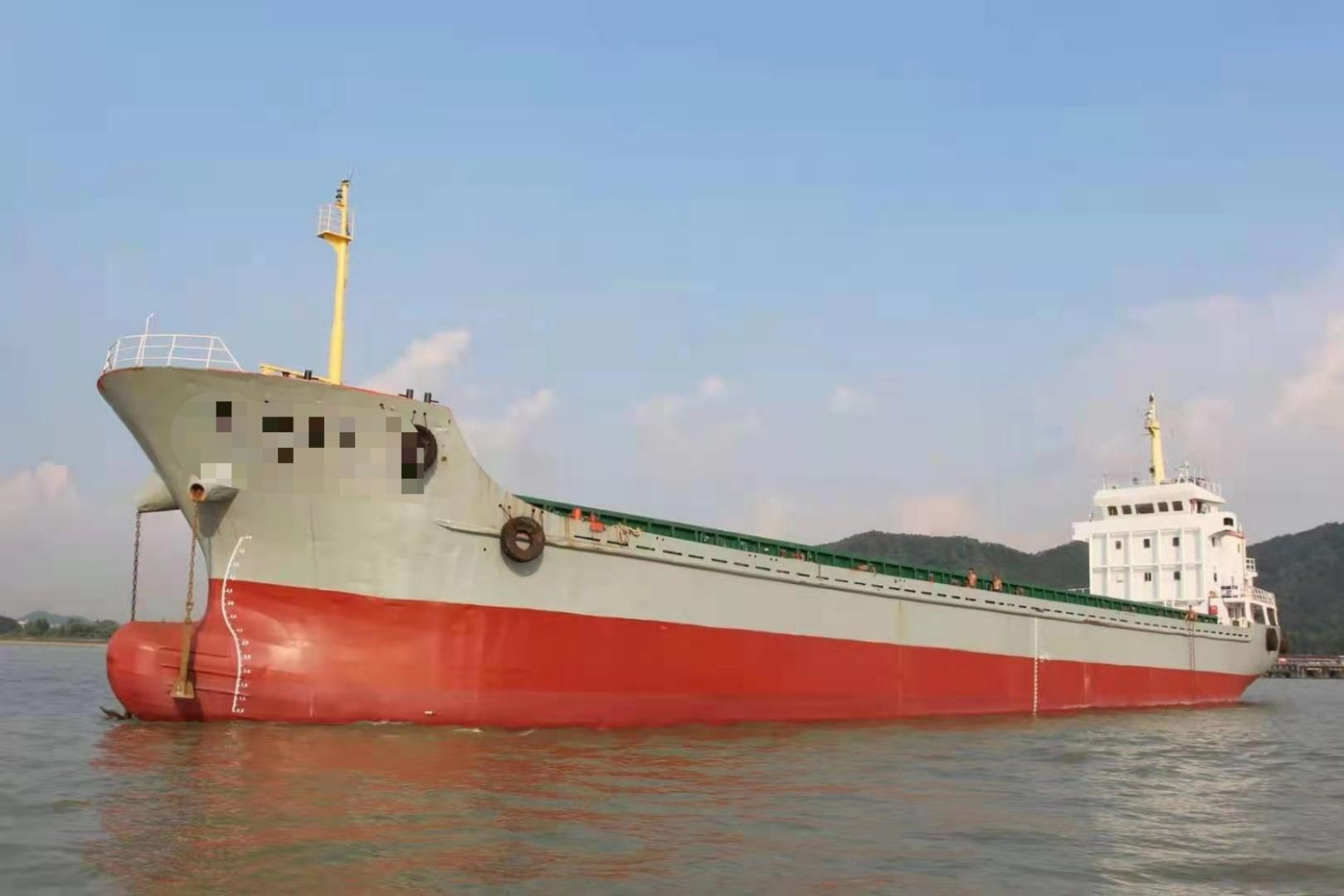 出售2800吨集装箱船