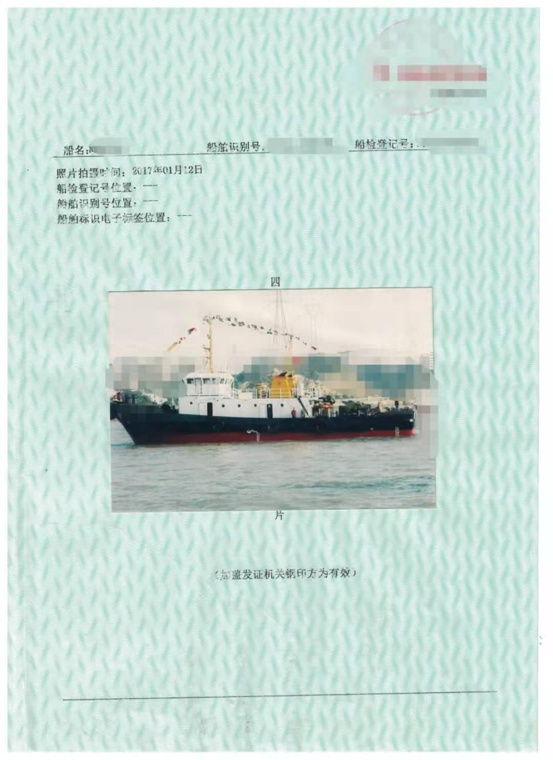 出售2640马力拖船
