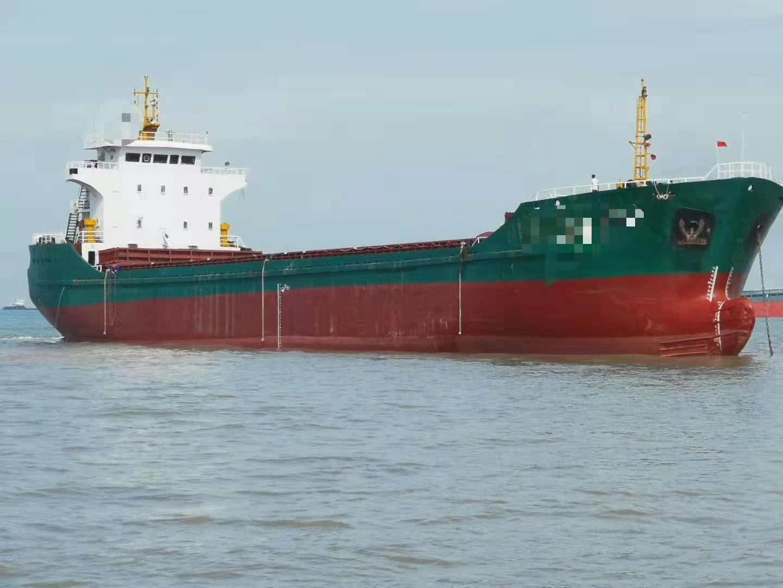 5000吨双机货船