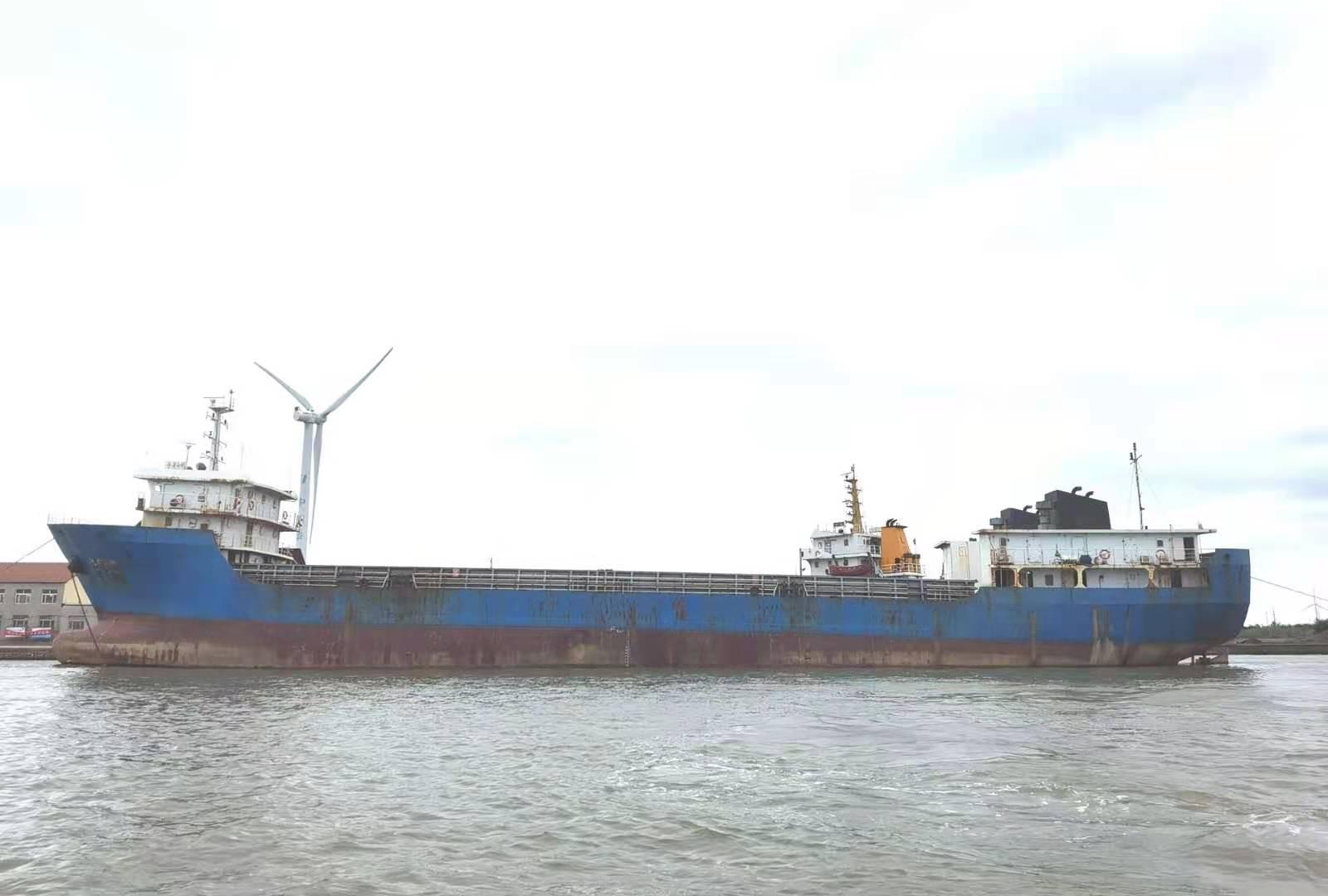 2006年4月份2300吨集装箱船