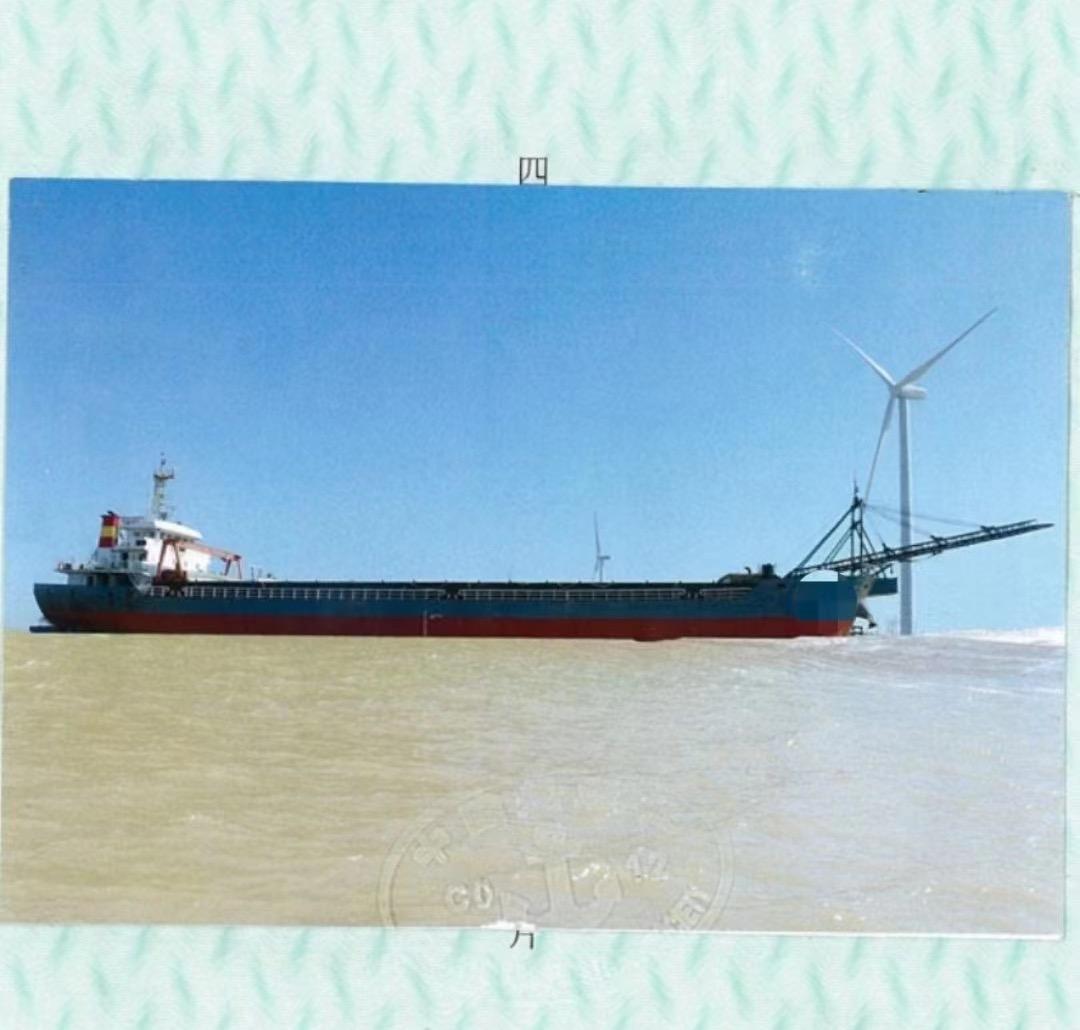 出售5000吨沙船