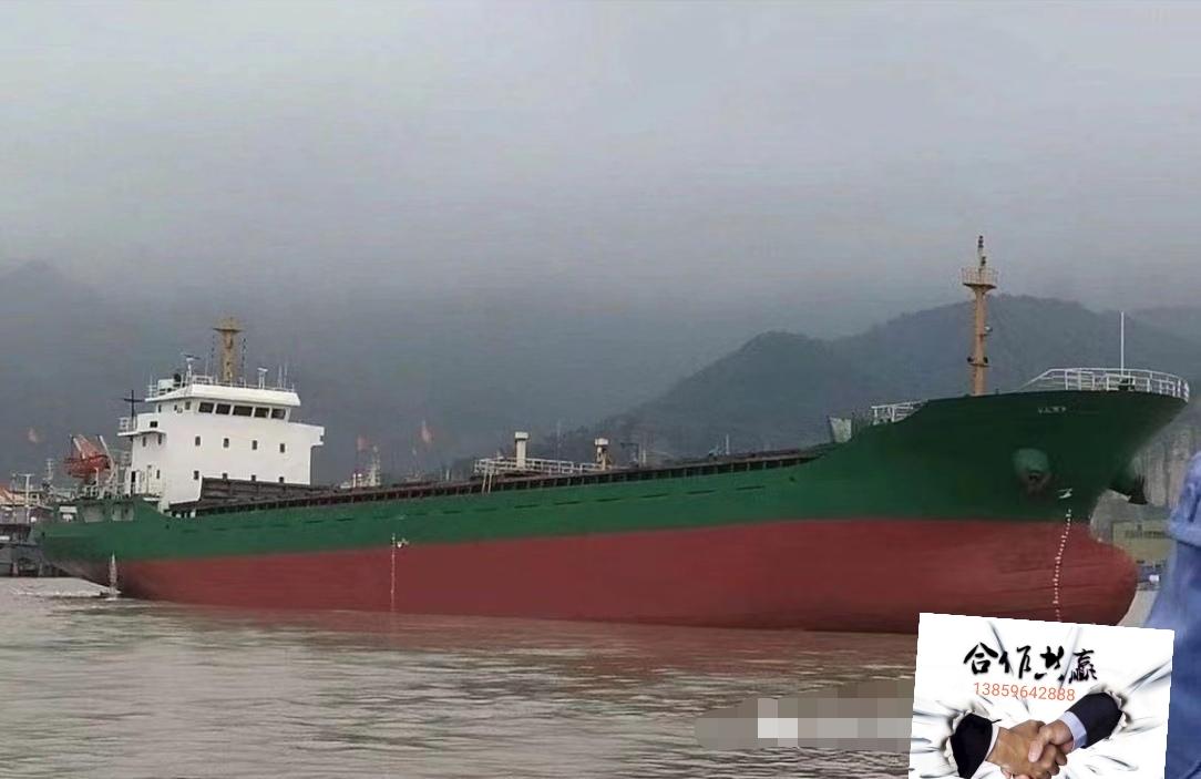 5000吨货船