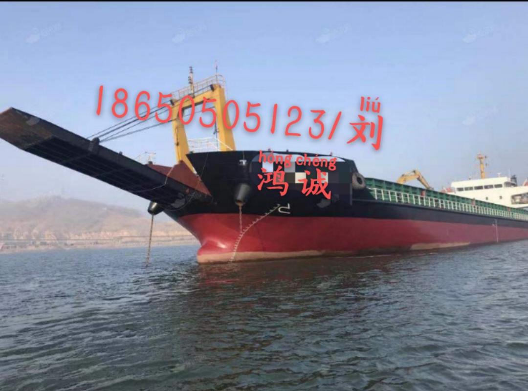 出售5000吨后驾驶甲板驳