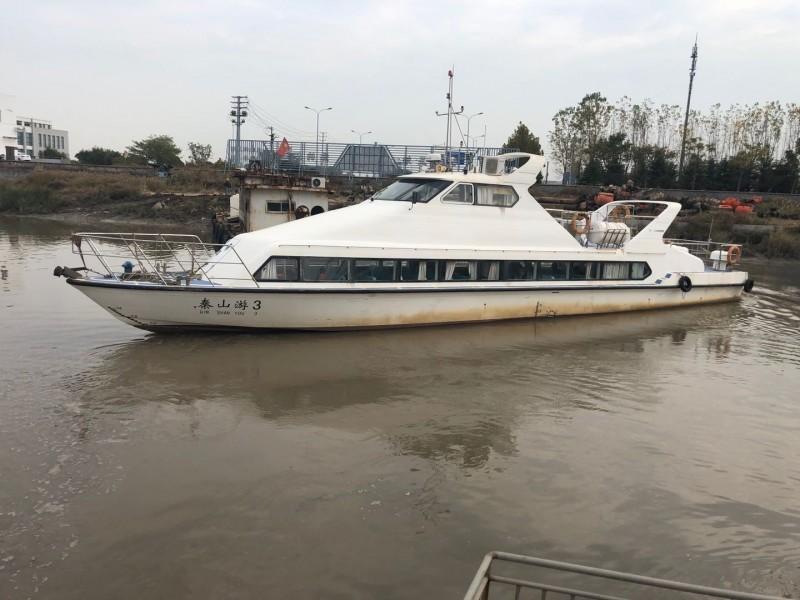 高速游艇(观光艇)出售