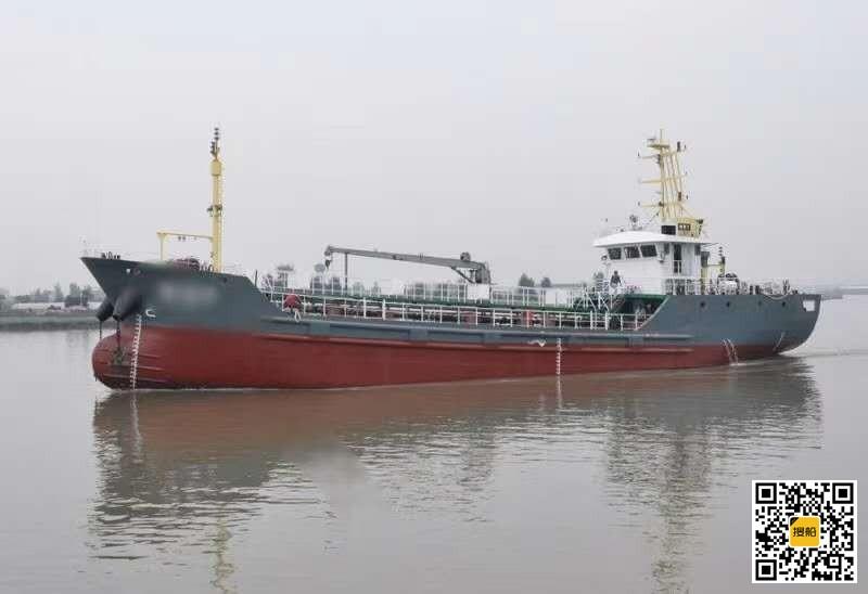 520吨污油船