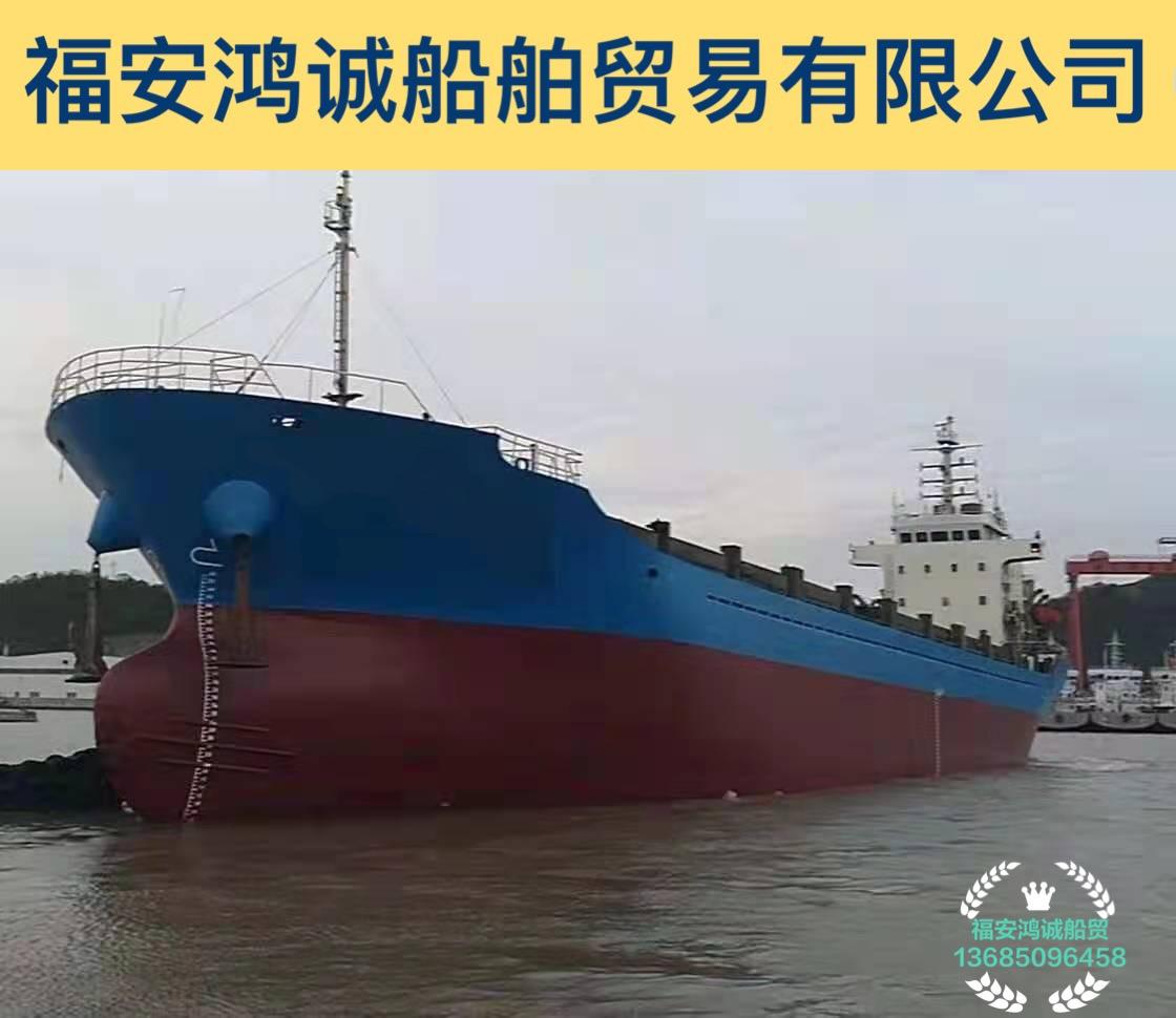 出售2009年造5050吨多用途船