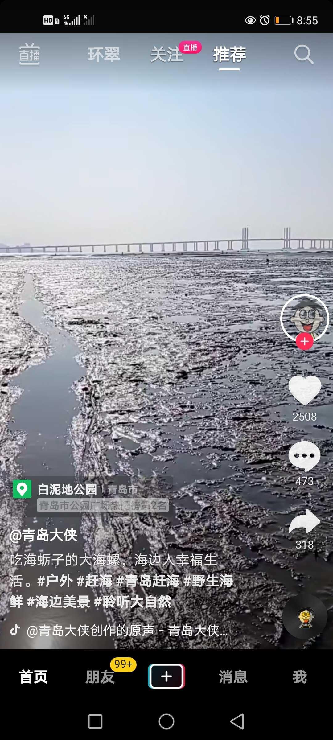 求购渔船手续山东省内