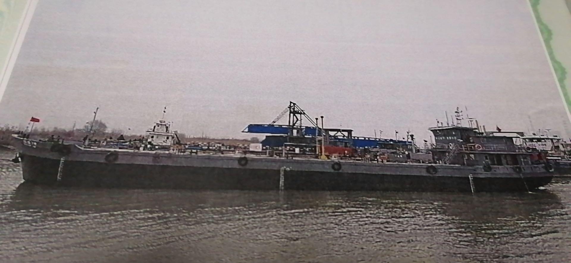 1000吨成品油油船出售