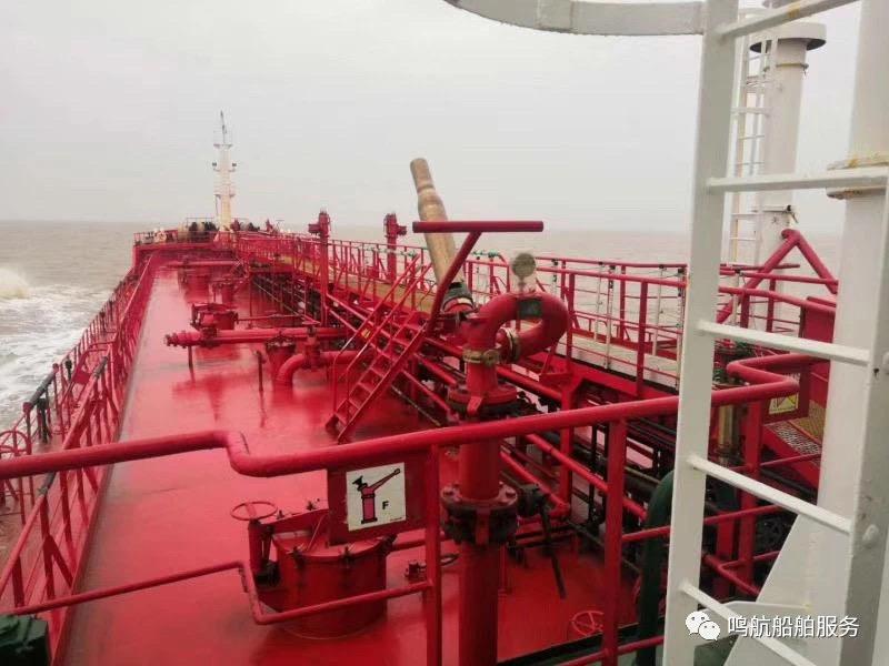 出售4000吨成品油船