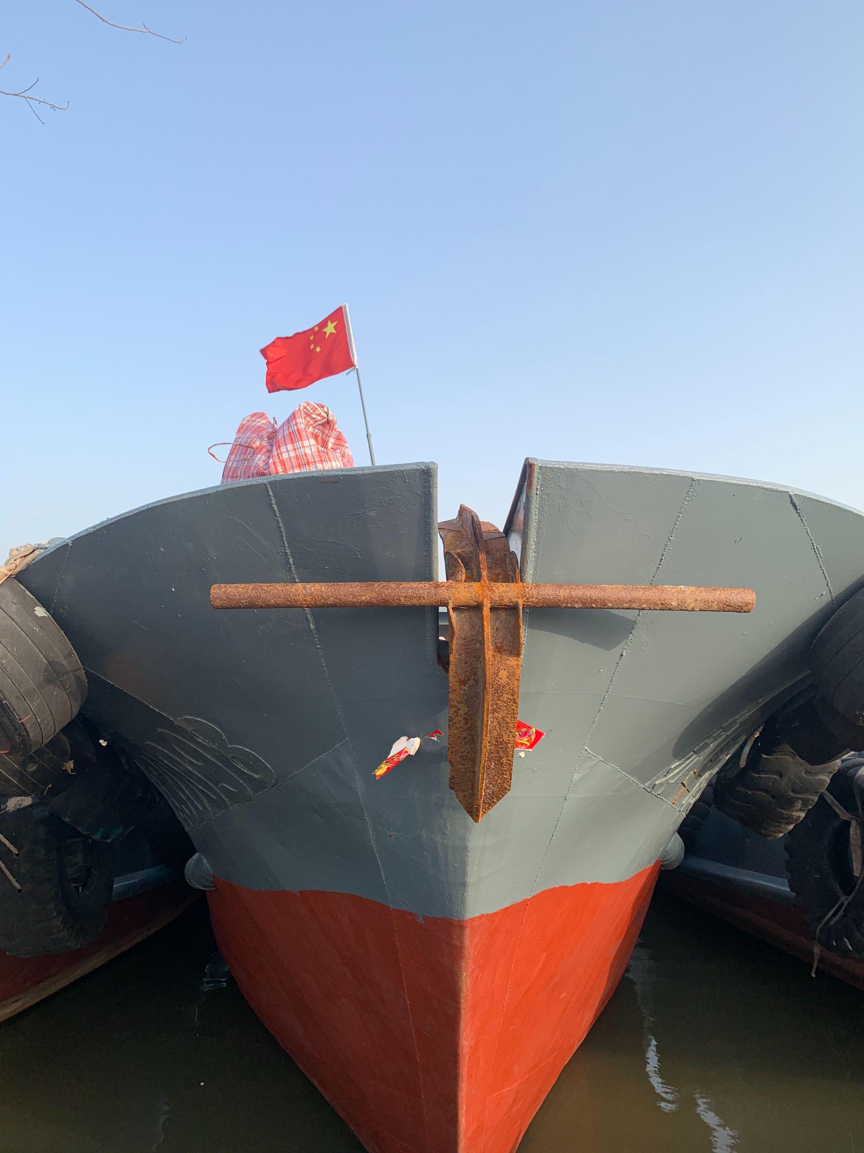 污油回收或渔供油船