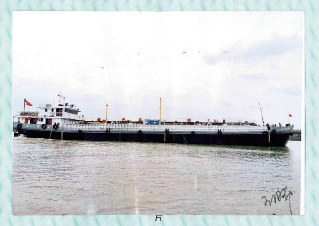 内河1000吨不锈钢化工船