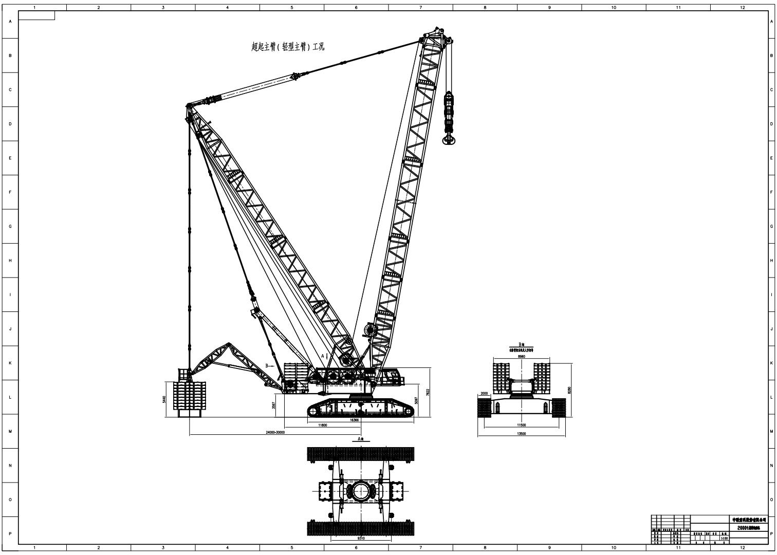 2000吨吊船