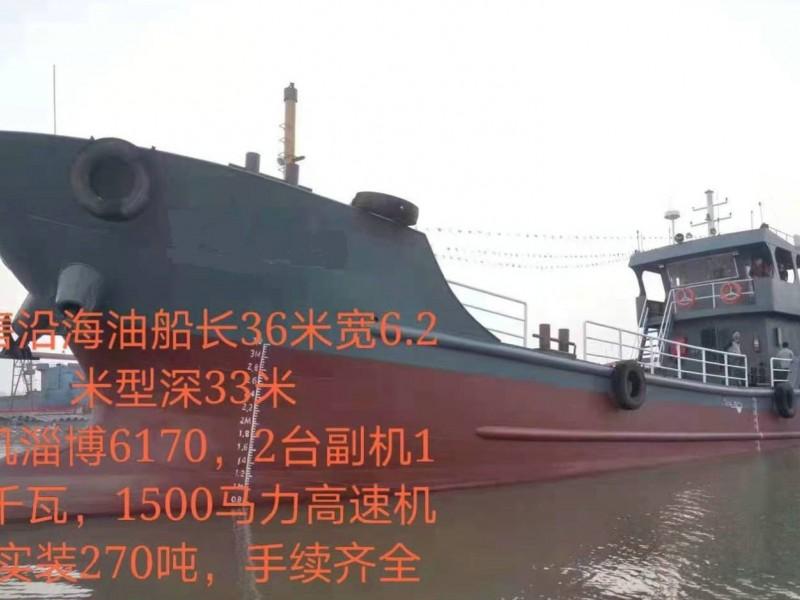 售:2017年沿海200吨油船