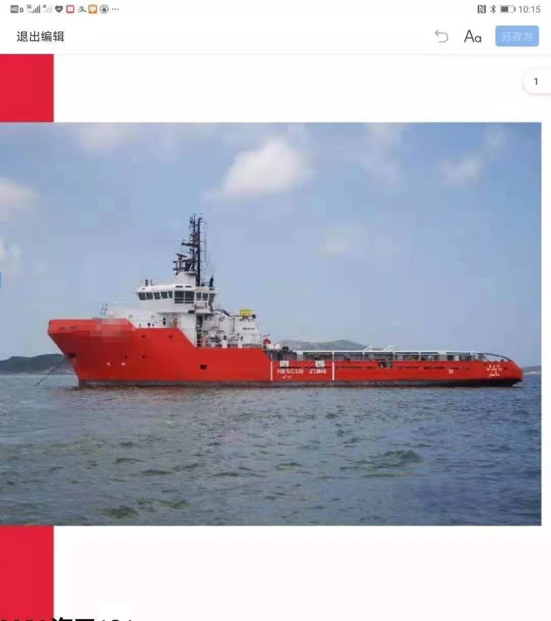出售12000马力拖船