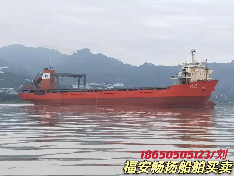 出售7300吨前驾驶集装箱船