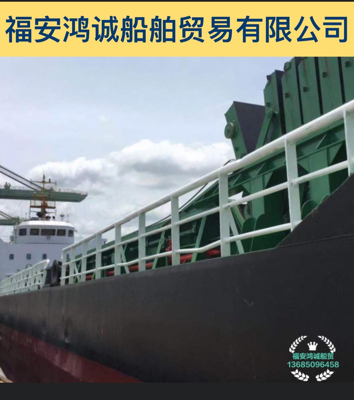 出售2015年造4800吨双壳干货船