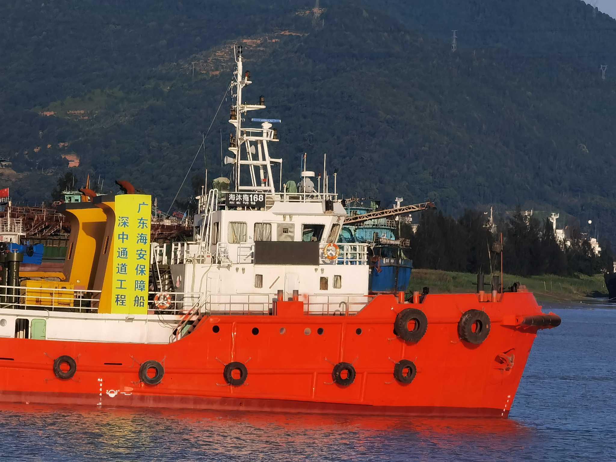 出售2400马力普通拖船
