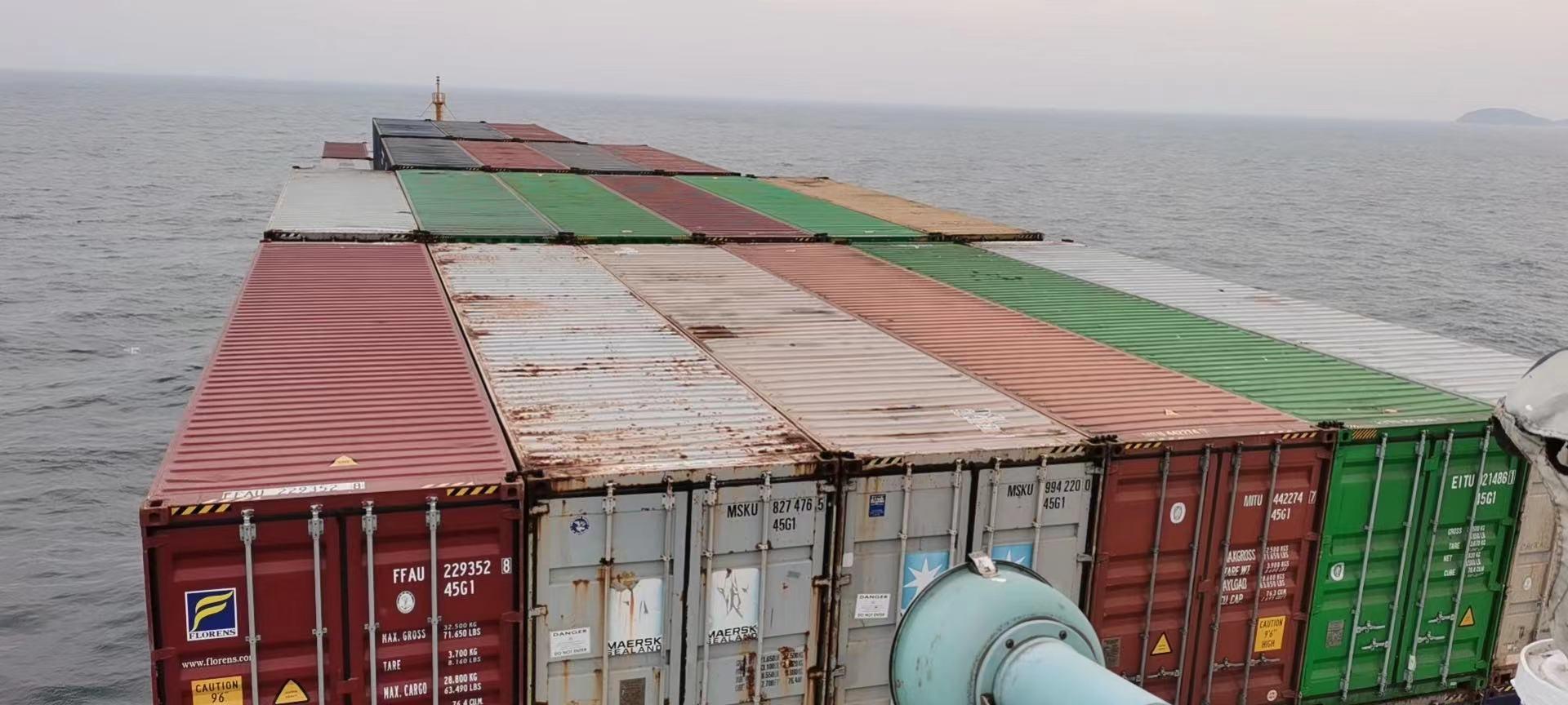 出售6200吨集装箱船