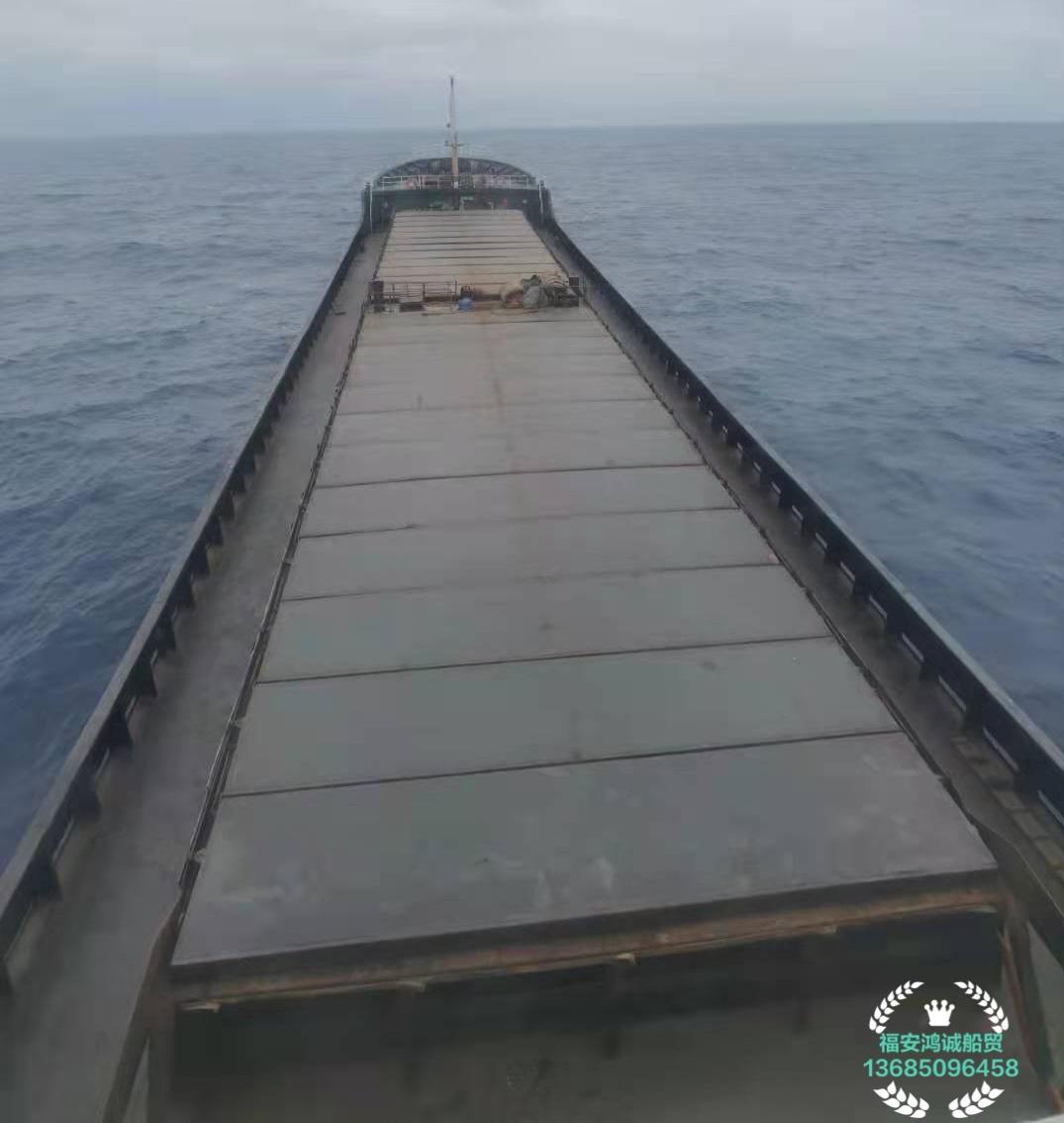 出售3500吨干散货船