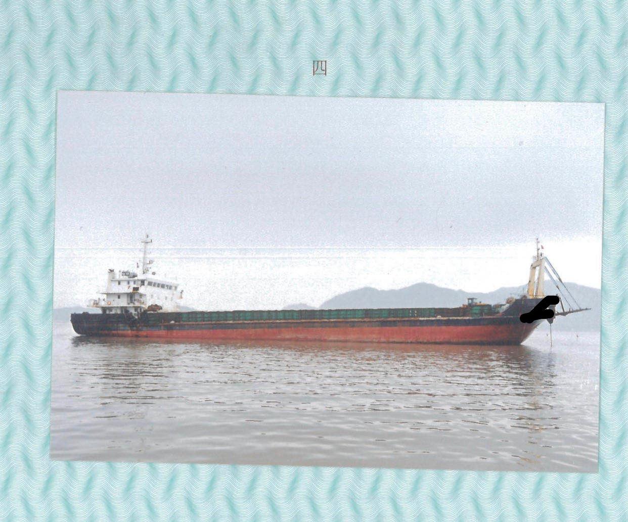 出售3000吨甲板船