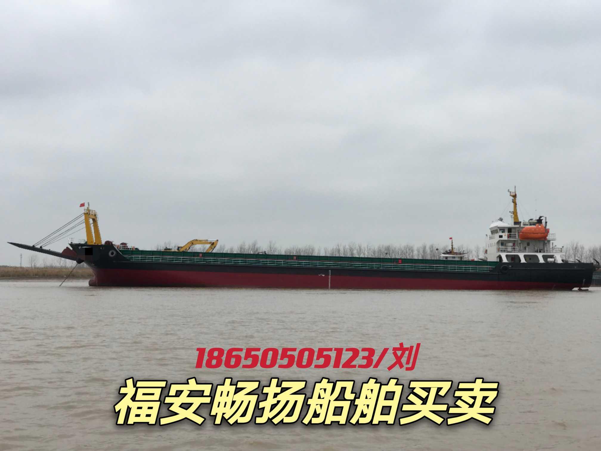 出售5100吨后驾驶甲板驳