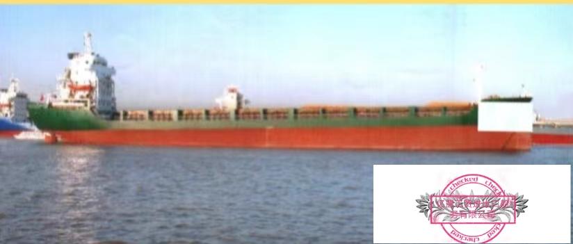 多用途船6500吨
