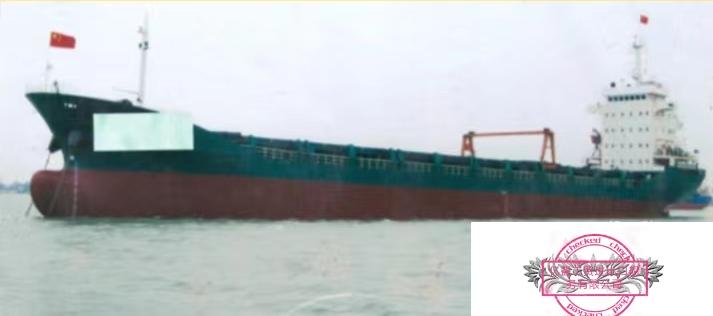 多用途船6200吨
