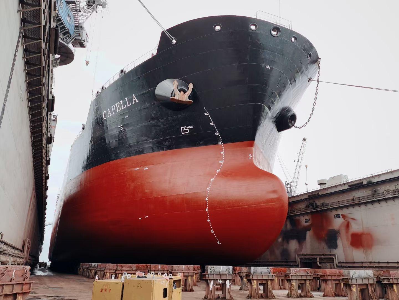 出售7300吨化学品船